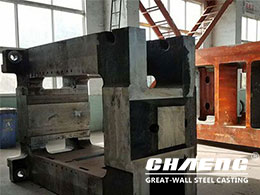 CHAENG rolling mill housing